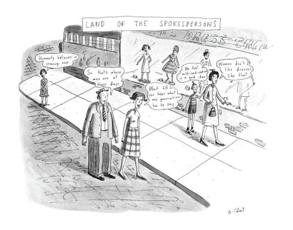 Speech Bubble Wall Art - Drawing - Land Of The Spokespersons by Roz Chast