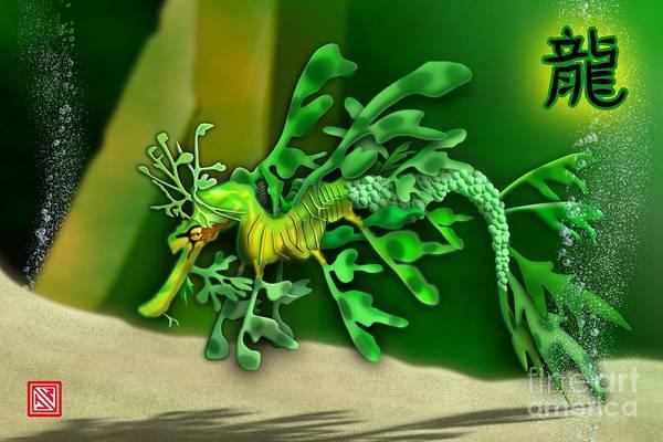 Kanji Digital Art - Leafy Sea Dragon by John Wills