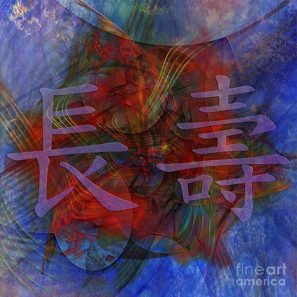 Kanji Digital Art - Long Life - Square Version by John Beck