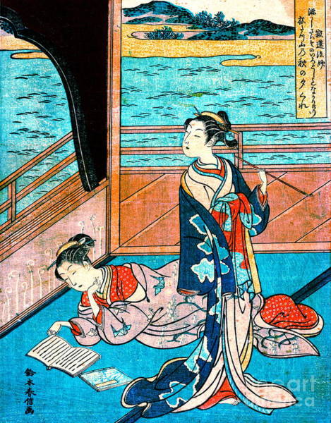 Japanese Poetry Wall Art - Photograph - Loving Two People Equally 1760 by Padre Art