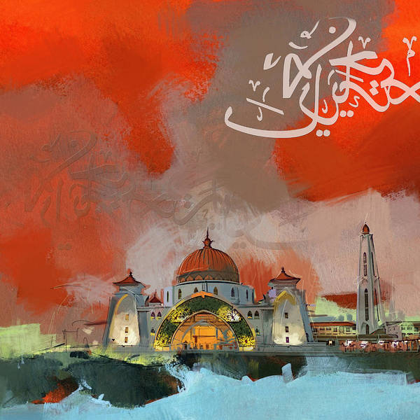 Mosque Painting - Malacca Straits Mosque by Corporate Art Task Force
