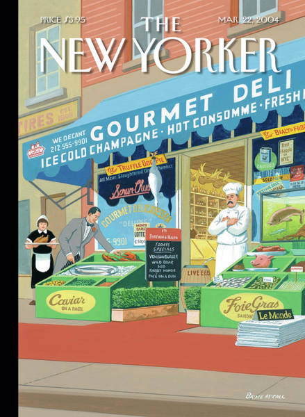 Deli Painting - Manhattan Mirage by Bruce McCall