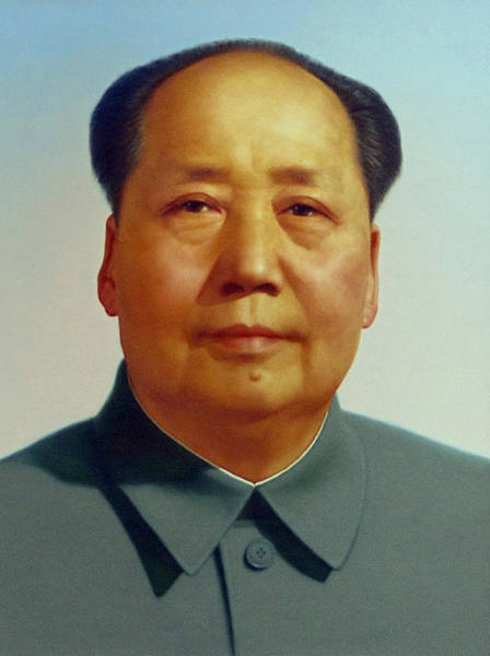 Communist Painting - Mao Zedong  by Unknown