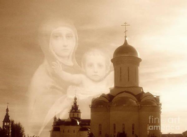 She Mixed Media - Mary Magic by Yury Bashkin