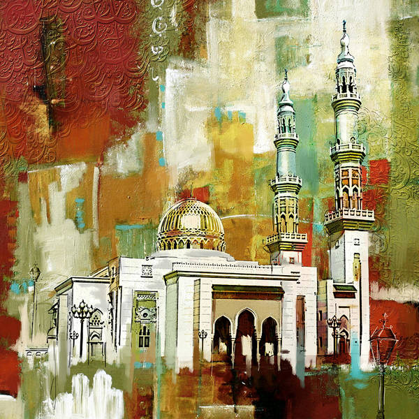 Mosque Painting - Masjid Zahra by Corporate Art Task Force