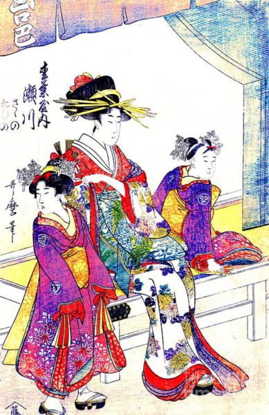 Wall Art - Photograph - Matsuba-ya Courtesan Segawa 1801 by Padre Art