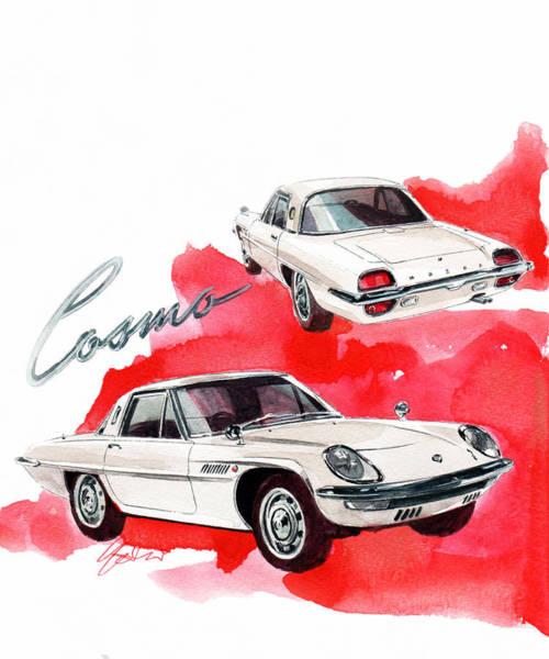 Cosmos Painting - Mazda Cosmo Sport by Yoshiharu Miyakawa