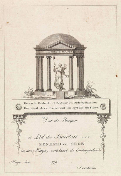 Unity Drawing - Membership Card Of The Society For Unity And Order by Reinier Vinkeles
