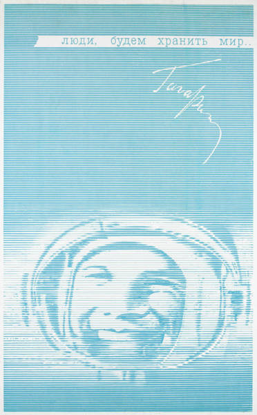 Astronaut Drawing - 'men And Women, Let Us  Safeguard Peace by Mary Evans Picture Library