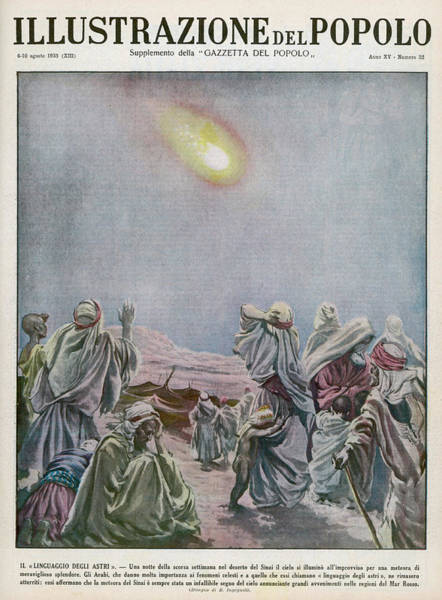Interpret Drawing - Meteor Over Sinai Is Interpreted by Mary Evans Picture Library