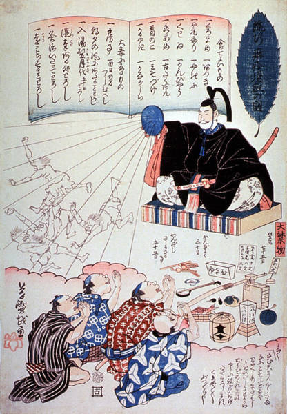 Photograph - Michizane Punishing Gods Of Measles by Science Source