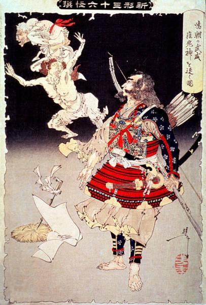 Photograph - Minamoto No Tametomo Punishes Smallpox by Science Source