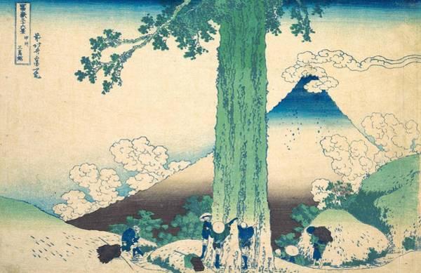 Thirty-six Views Of Mount Fuji Wall Art - Painting - Mishima Pass In Kai Province by Katsushika Hokusai