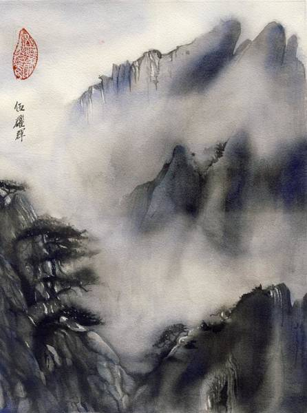 Wall Art - Painting - Misty Mountain In Blue by Alfred Ng