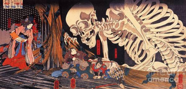 Master Piece Painting - Mitsukini Defying The Skeleton by Pg Reproductions