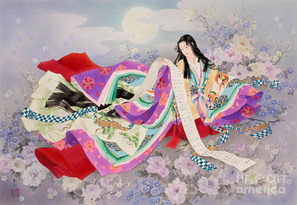 Japanese Art Digital Art - Miyabi by MGL Meiklejohn Graphics Licensing