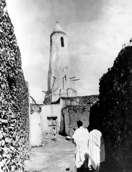 Mosque Photograph - Mohammedan Mosque In Harar Ethiopia by Retro Images Archive