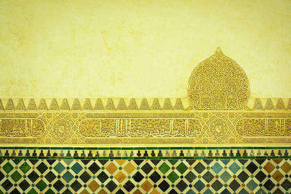 Art And Craft Photograph - Moorish Decoration In Alhambra by Caracterdesign