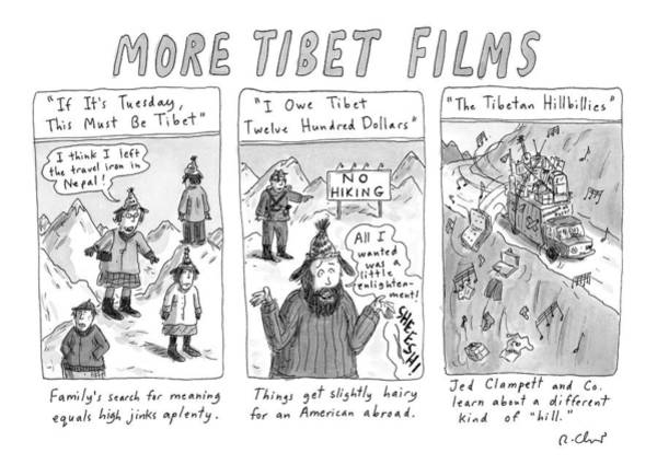 Hollywood Drawing - More Tibet Films    If It's Tuesday by Roz Chast