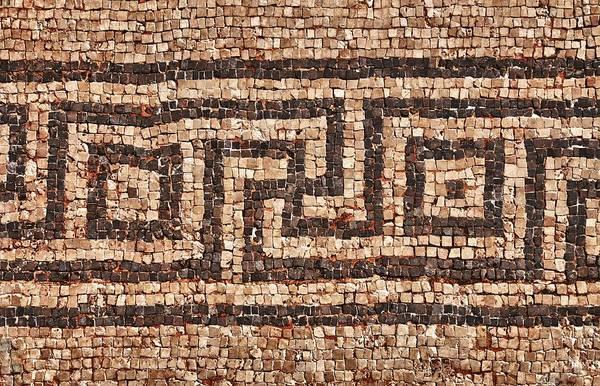 Photograph - Mosaic 2 Beit Sha'en Israel by Mark Fuller