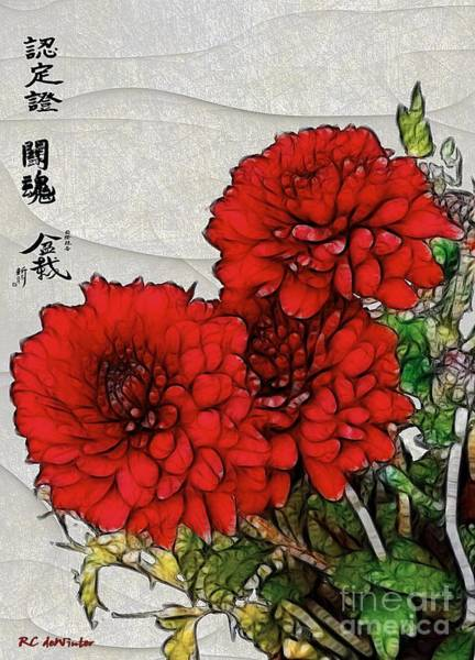 Painting - Motif Japonica No. 7 by RC DeWinter