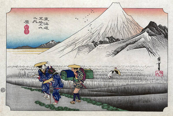 Wall Art - Photograph - Mount Fuji, Hara Station, 1830s by Science Source