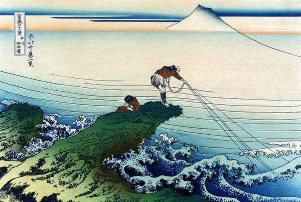 Thirty-six Views Of Mount Fuji Wall Art - Photograph - Mount Fuji, Kajikazawa, Kai Province by Science Source