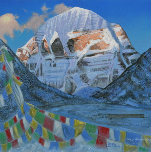 Kora Wall Art - Painting - Mount Kailash by Arthur Glendinning