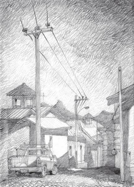 Montana Drawing - Mountain Village. by Serge Yudin
