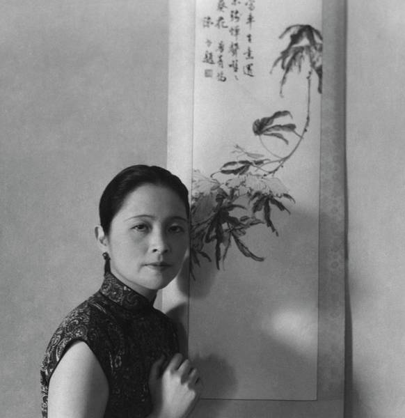 Affair Photograph - Mrs. Wu Kuo-cheng Posing By Calligraphy Art by Cecil Beaton