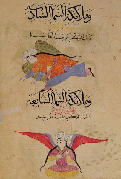 Iraqi Photograph - Ms E-7 Fol.39b Head Of The Angels Of The Sixth Sky And The Head Of The Angels Of The Seventh Sky by Islamic School