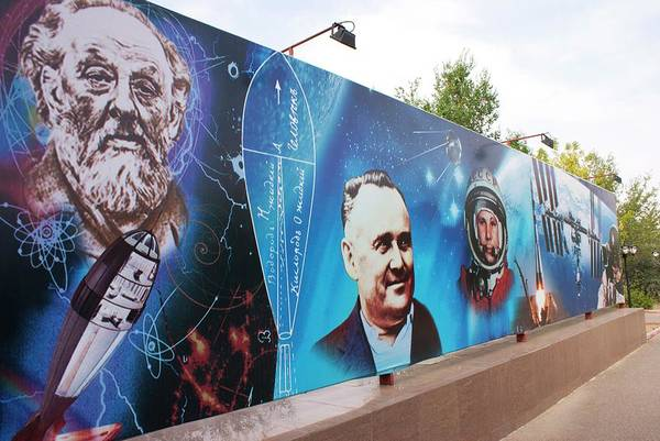 Sputnik Wall Art - Photograph - Mural At Baikonur Space Museum by Mark Williamson/science Photo Library