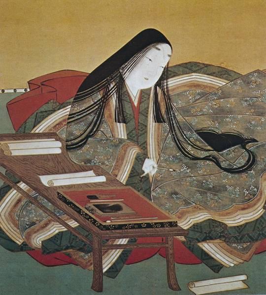 Murasaki Shikibu C. 978 - C.1014 Art Print