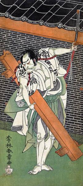 Wall Art - Painting - Nakamura Nakazo (1736-1790) by Granger