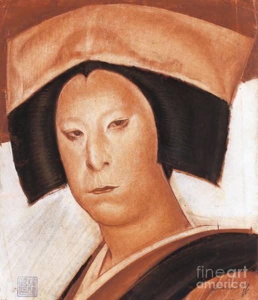 Kabuki Painting - Nakamura Utaemon  V by Pg Reproductions