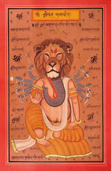 Wall Art - Painting - Narsimha Ganesha Miniature Painting India Vedic Artwork Online Art by A K Mundhra