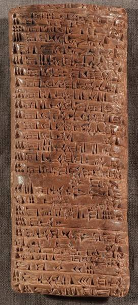 Iraqi Photograph - Neo-sumerian Clay Tablet by Library Of Congress, African And Middle Eastern Division/science Photo Library