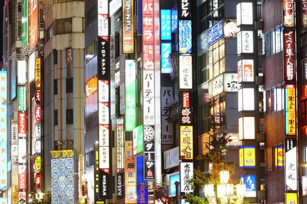 Shopping Districts Wall Art - Photograph - Neon Signs On Yasukuni-dori, Shinjuku by Laurie Noble