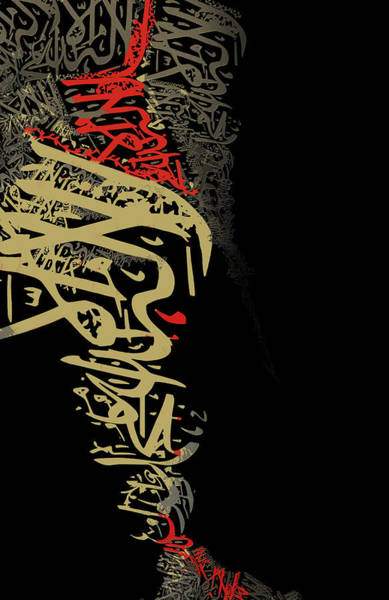 2020 Wall Art - Painting - New Calligraphy 15b by Corporate Art Task Force
