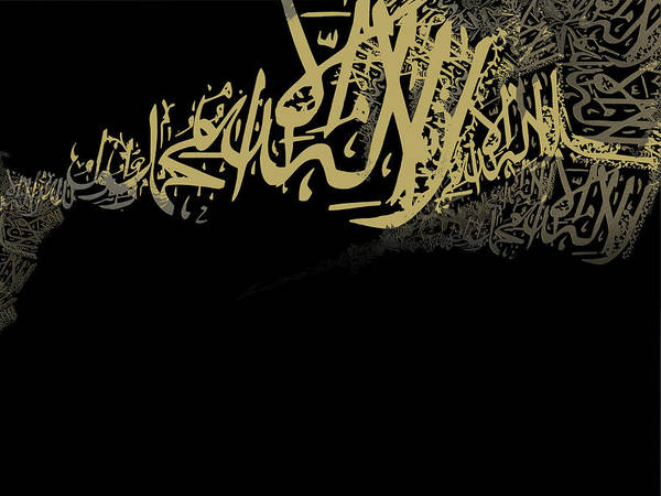 2020 Wall Art - Painting - New Calligraphy 15c by Corporate Art Task Force