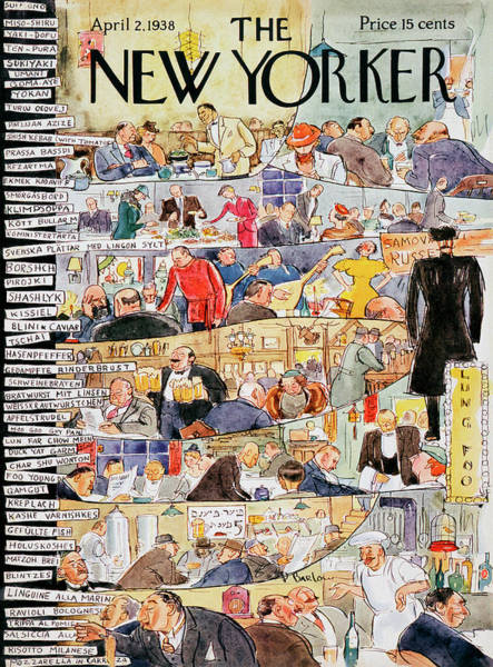 Restaurant Painting - New Yorker April 2 1938 by Perry Barlow