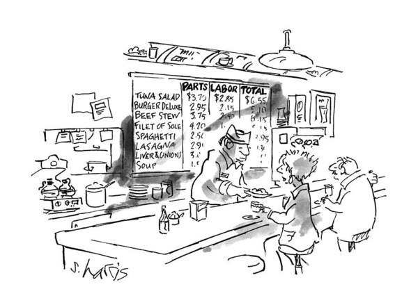 Service Drawing - New Yorker August 21st, 1995 by Sidney Harris