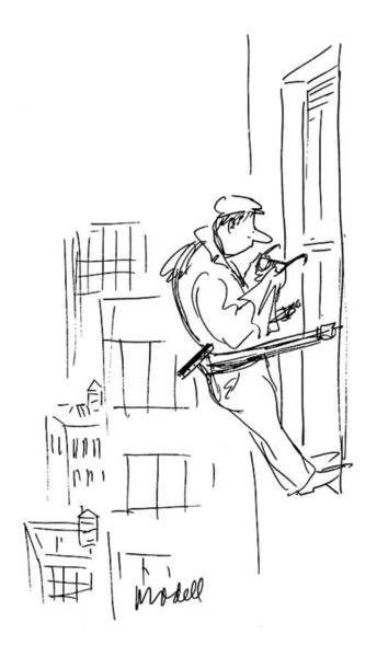 Window Drawing - New Yorker February 24th, 1975 by Frank Modell