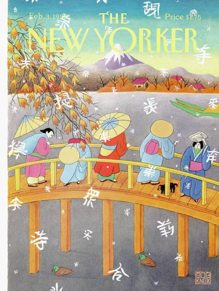 Bridges Painting - New Yorker February 3rd, 1992 by Bob Knox
