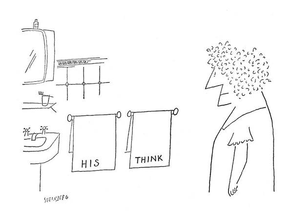 Bathroom Drawing - New Yorker January 2nd, 1954 by Saul Steinberg