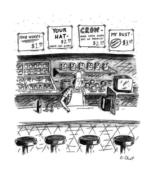 Dust Drawing - New Yorker June 10th, 1991 by Roz Chast
