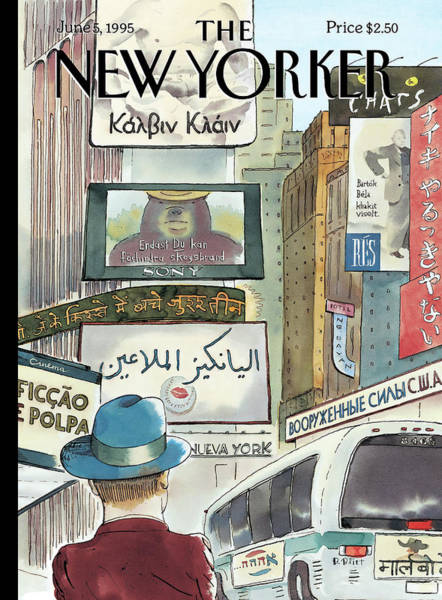 Language Painting - New Yorker June 5th, 1995 by Barry Blitt