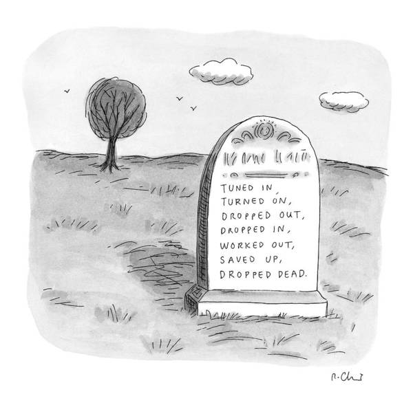 Work Out Drawing - New Yorker May 11th, 1998 by Roz Chast