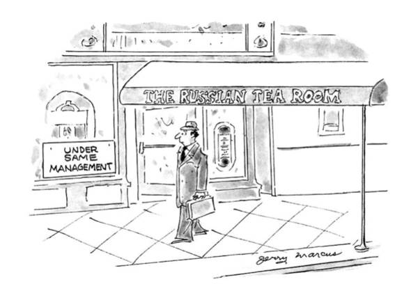 Same Drawing - New Yorker September 23rd, 1991 by Jerry Marcu