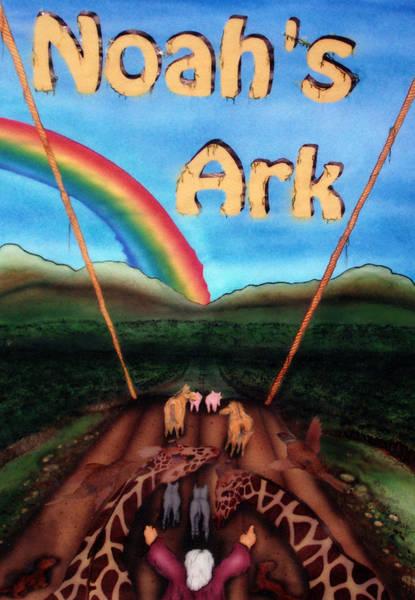 Painting - Noah's Ark by Jason Girard